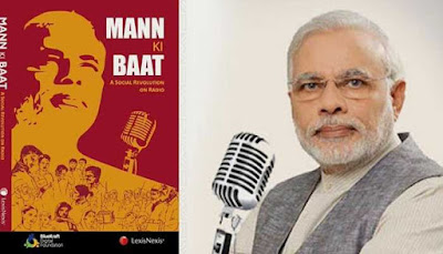 Mann Ki Baat- A Social Revolution on Radio