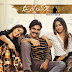 Agnyaathavaasi @ 5 Days Worldwide Collections
