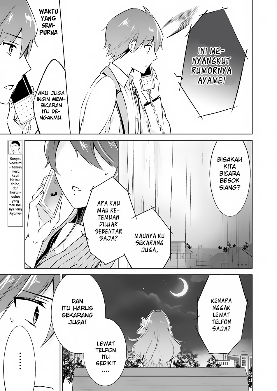 Manga Chuuko Demo Koi Ga Shitai Chapter 17 Bahasa Indonesia
