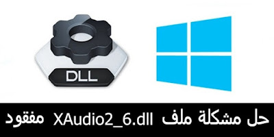 how-to-solve-xaudio26-dll-missing-in-windows