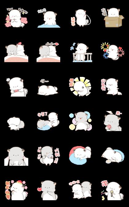 Super Soft Simao & Bamao 2