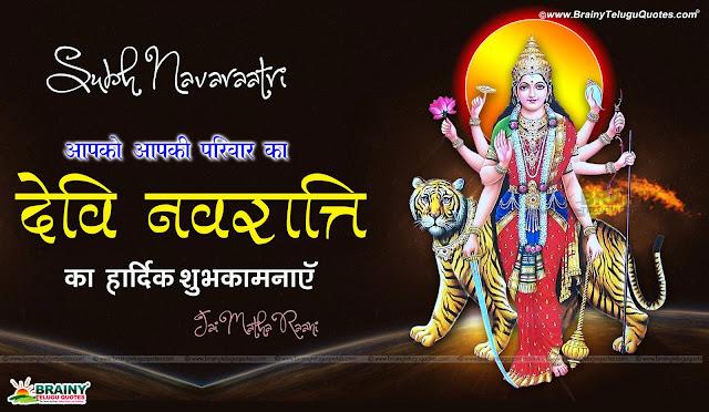 Here is Happy Vijayadashami Greetings in hindi, Vijaya dashami greetings in hindi, Best Dussehra Greetings in hindi,Vijaya Dashami Greetings quotes wallpapers images Durgaa maa pictures phototes in telugu english hindi kannada tamil bengali, Dussehra 2016 E-Greetings Posters in hindi, Best vijayadashami E-Greetings, Online free Greeting Cards for Vijaya Dashami, Dussehra Cards, Free Dussehra eCards, Happy Durga Puja Greeting Cards, Happy Vijayadashami Greeings in hindi, Goddess Durga Maa Greeting Cards images HD wallpapers pictures photoes for Dussehra vijayadashami durga puja navaratri festivals, Vijayadashami Greetings in Hindi,Vijayadashami HD wallpapers Quotes in Hindi, Durga puja Greetings HD wallpapers Quotes in Hindi, Best Vijaya dashami quotes in hindi, Dussehra Greetings in hindi, Dussehra Quotes in hindi, Best Durga maa Wallpapers in hindi, Best Dussehra Shayari in hindi, Best hindi dussehra wallpapers pictures photoes in telugu english tamil bengali kannada scripts, Maa durga images hd wallpapers quotes information messages sms whatsapp. Happy Dussehra Greetings HD wallpapers Quotes durgaa maa Pictures for dussehra navaratri durga puja in Hindi english telugu tamil kannada bengali..