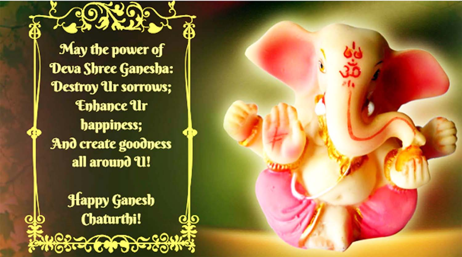 Ganpati Bappa Whatsapp Message Status