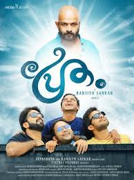 Pretham Malayalam Movie Download HD Full Free 2016 720p Bluray thumbnail