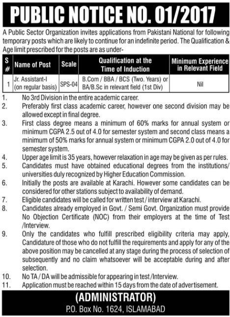 Jr Assistant jobs in Public Sector Organization Islamabad. po box jobs in islambad, po box 1624 jobs in islamabad,