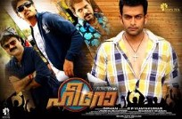 Watch Hero (2012) Malayalam Movie Online