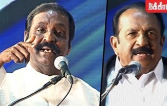 Vairamuthu latest speech | Vaiko | Kumari Ananthan