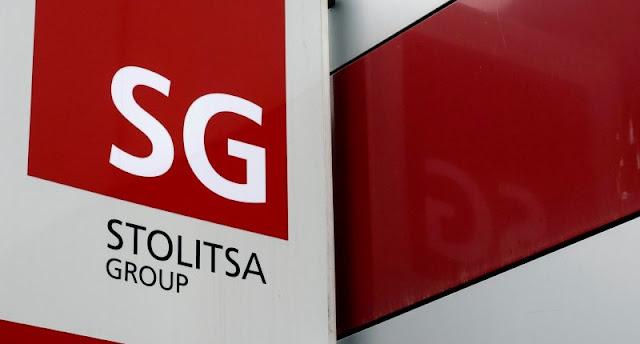The logo of Stolitsa Group is seen on their headquarters in Kiev, Ukraine, August 19, 2016. REUTERS/Valentyn Ogirenko