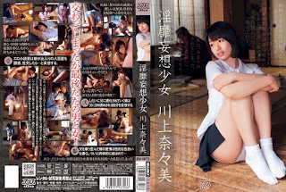 DV-1672 Immaculate Delusions Girl Kana Nagi High Definition Facial Cumshot