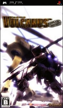 Download Vulcanus Seek And Destroy Japan PPSSPP