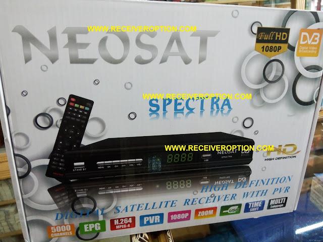 NEOSAT SPECTRA HD RECEIVER BISS KEY OPTION