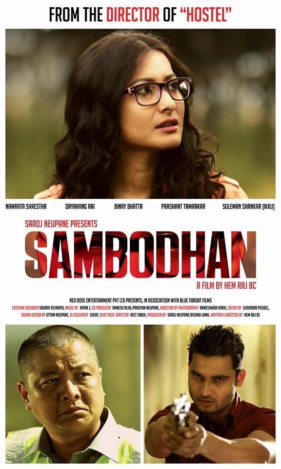 Sambodhan Poster