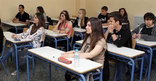 Με 100 μαθητές λυκείου κάνεις καλύτερα την πολιτική Τσακαλώτου