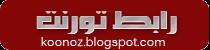 https://archive.org/download/Ahmad_Al_Ajmy/Ahmad_Al_Ajmy_archive.torrent
