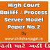 High Court Bailiff Model Paper No.2 By Shikshanjagat