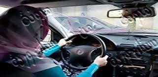 عاجل دروس تعليم قيادة السيارات للسيدات تعليم السواقة بالفيديو