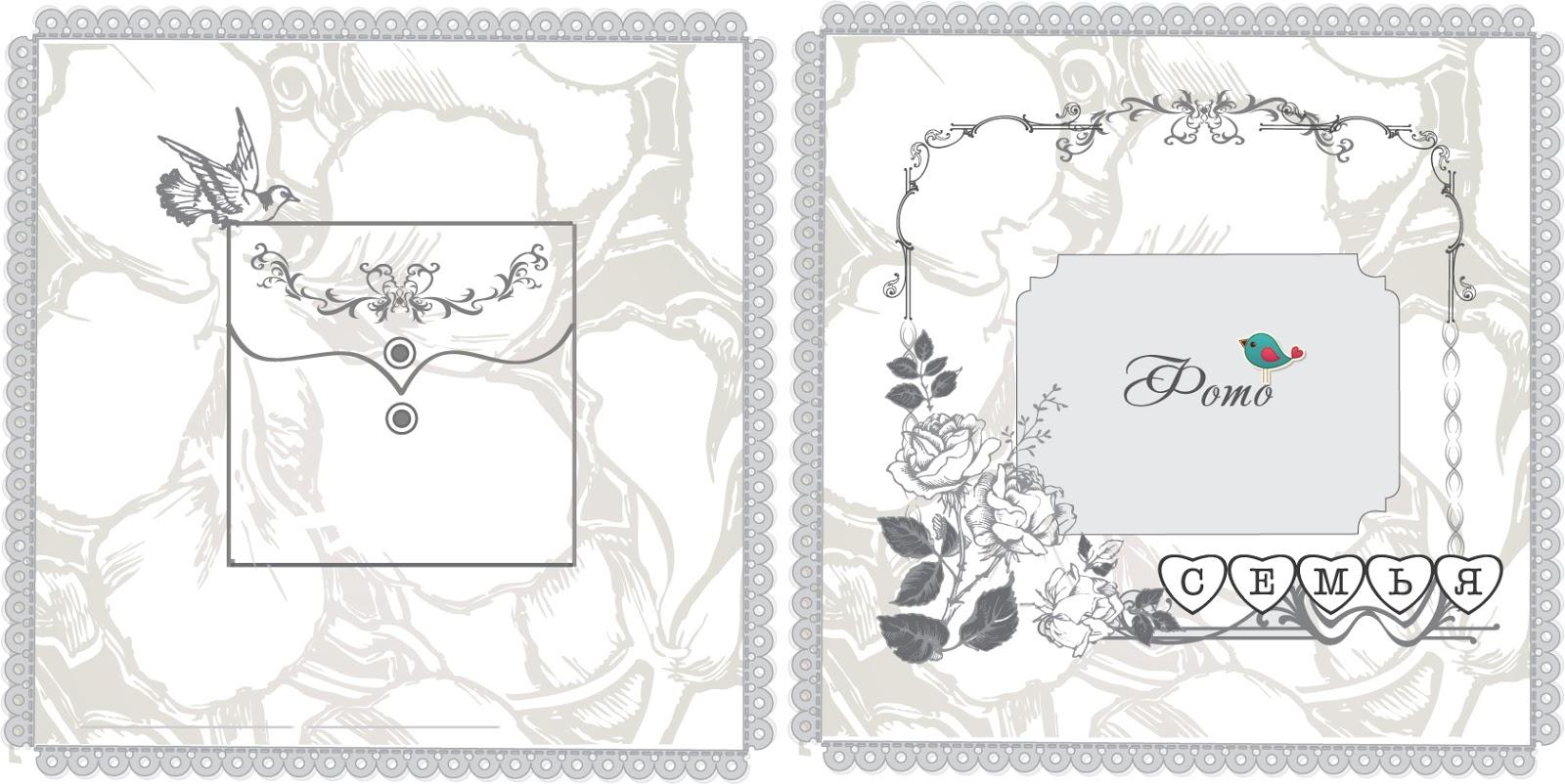 нежные листы для свадебной фотокниги шаблоны она заметна первой
