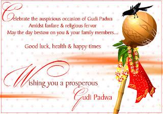 best Gudi Padwa images