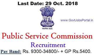 Public Service Commission Recruitment 2018