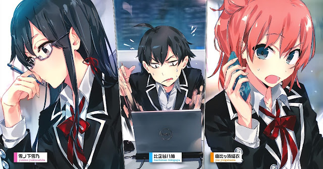 Volumen 14 de Oregairu se retrasa indefinidamente