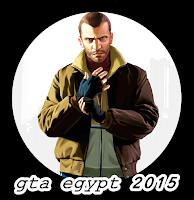 تحميل لعبة جاتا مصر الاصدار التالت على الميديافير برابط واحد gta egypt gta san andreas mod