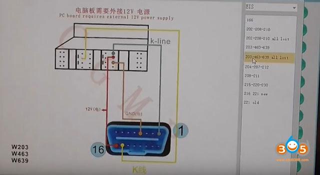 cgdi-MB-w639-все-ключ потерянную-4