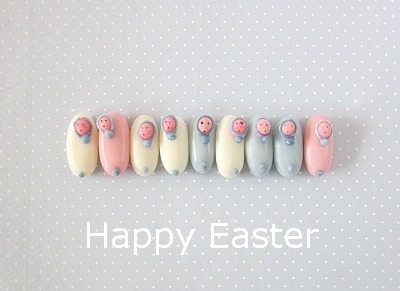 Tenderblue wishes you a Tender Easter!