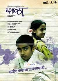 Shala 2012 Marathi Full Movie Download 300mb WebHD 480p