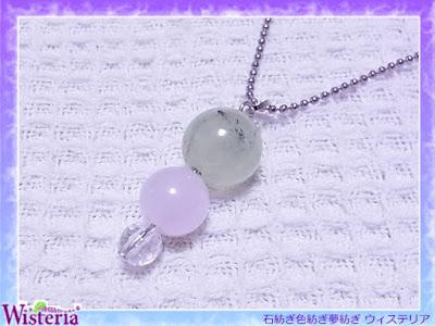 プレナイト×ローズクォーツ×水晶 ペンダント ~ウィステリア~