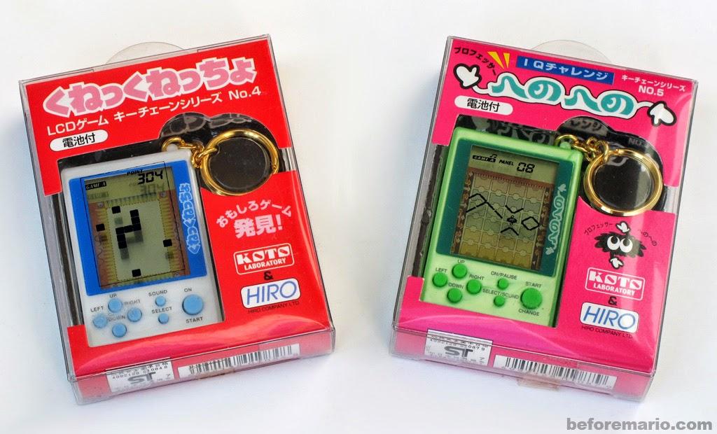 Keychain games designed by Yokoi s Koto Laboratory b04a183c9f0b