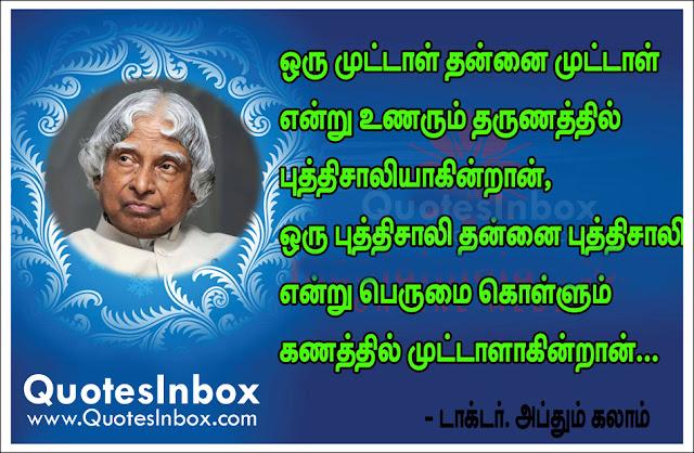 Abdul Kalam Best Quotes In Tamil
