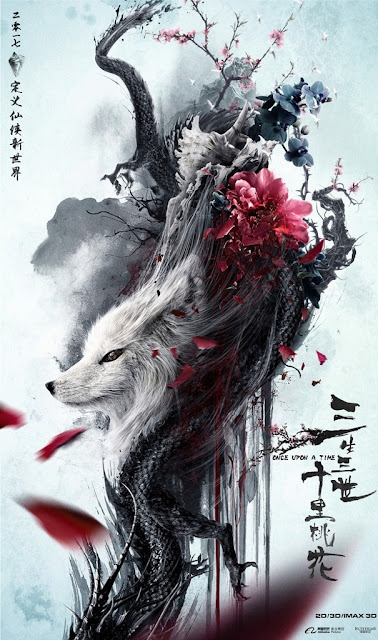 Chinese fantasy movie Once Upon A Time