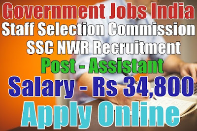 Staff Selection Commission SSC NWR Recruitment 2017
