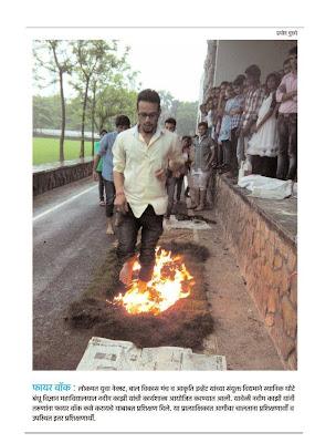 Fire Walk in India, Fire Walk By Nadeem Kazi