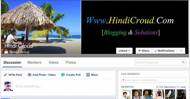 fb Business group kaise banaye full information in hindi