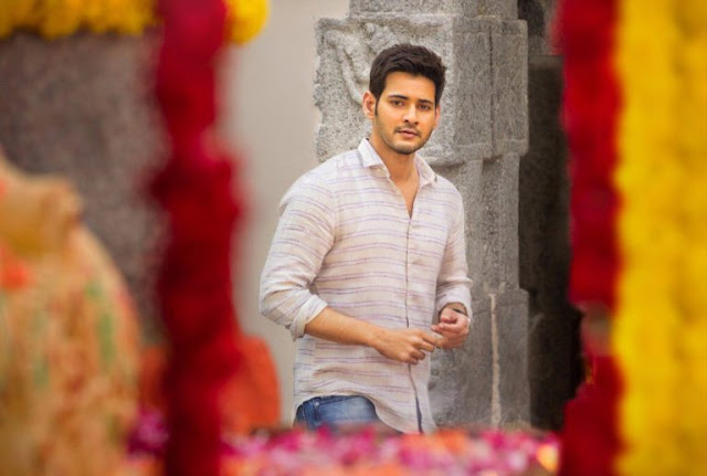 Telugu Actor Mahesh Babu HD Images Stills