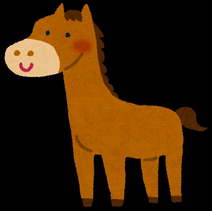 馬のイラスト かわいいフリー素材集 いらすとや