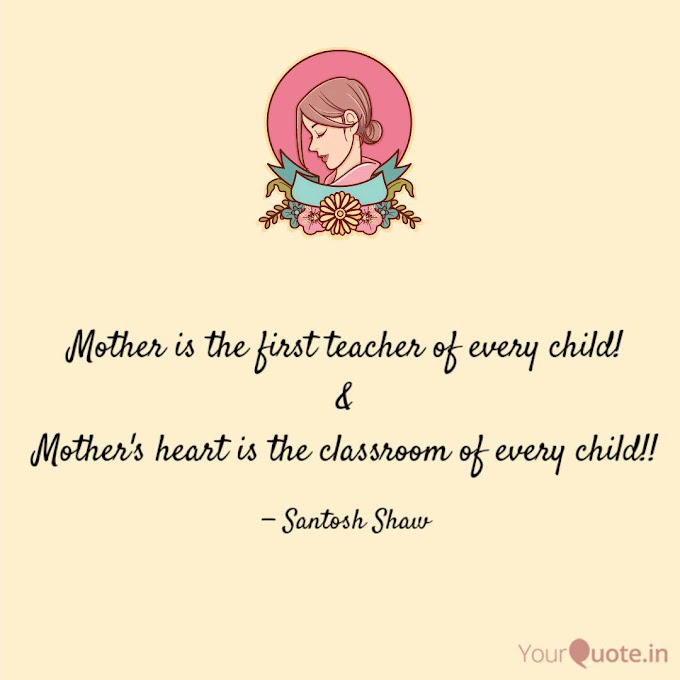 Guru Pertamaku Adalah Ibuku!