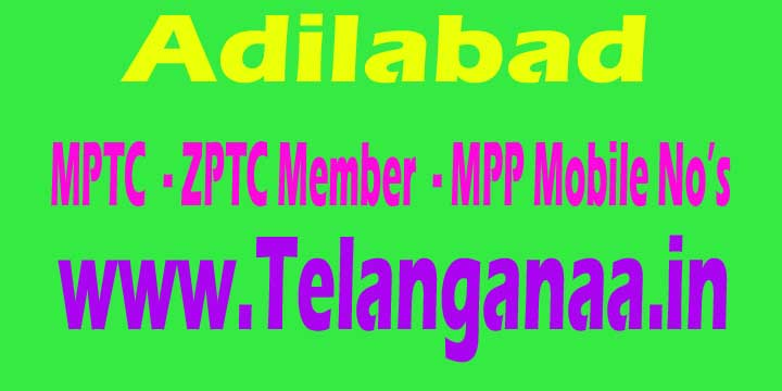 Vemanpalle Mandal MPTC | ZPTC Member | MPP | Vice-President Mobile Numbers Adilabad District in Telangana State