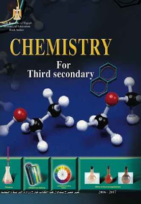 download-chemistry-english-book-third-secondary-grade