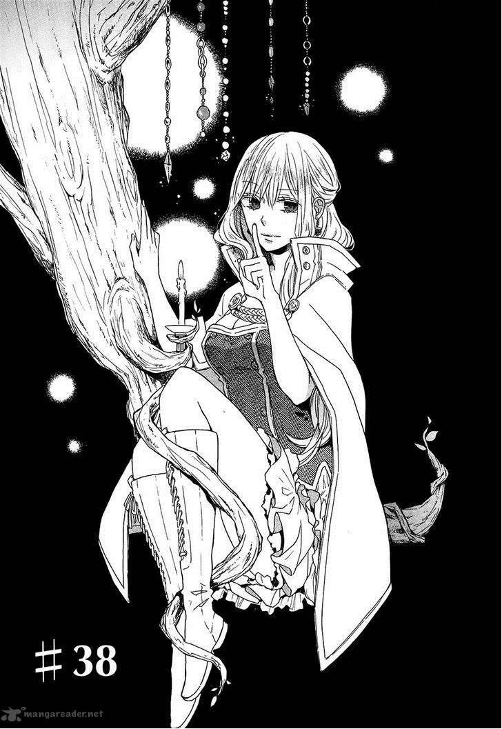 Bokura no Kiseki - หน้า 1