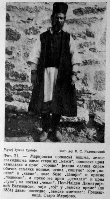 Macedonian national costumes from Mariovo region 21