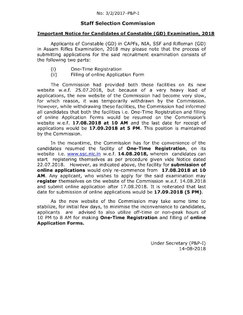 ssc-gd-constable-date-extension