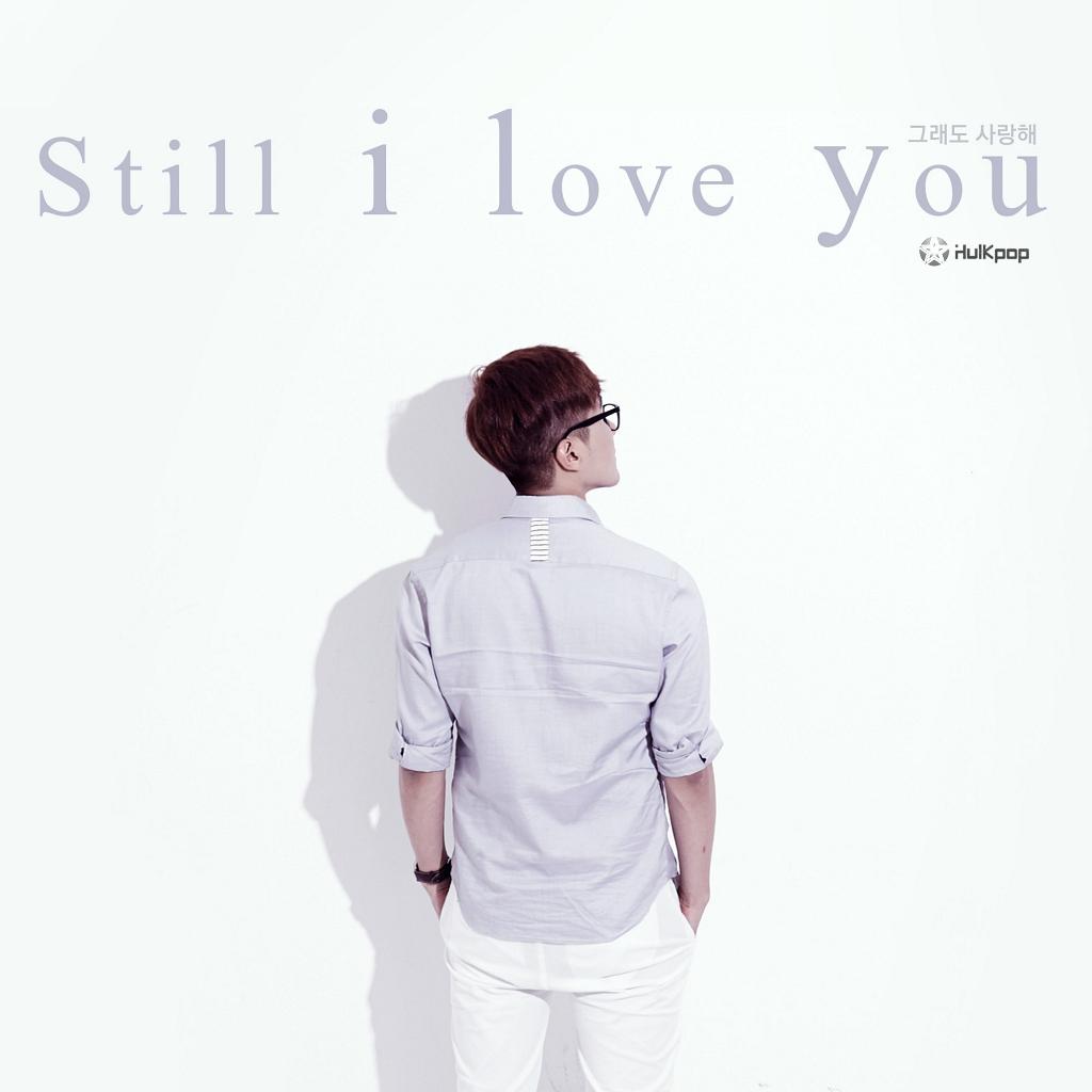 [Single] 1sagain – Still I Love You