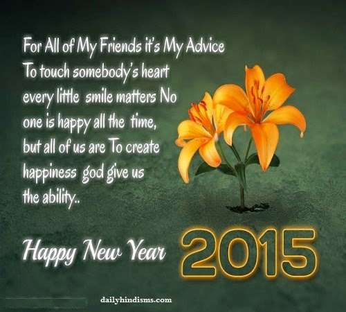 quotes 2015 in hindi new year sms with image and wishes sms dailyhindisms provides you all the stuff which you were looking for