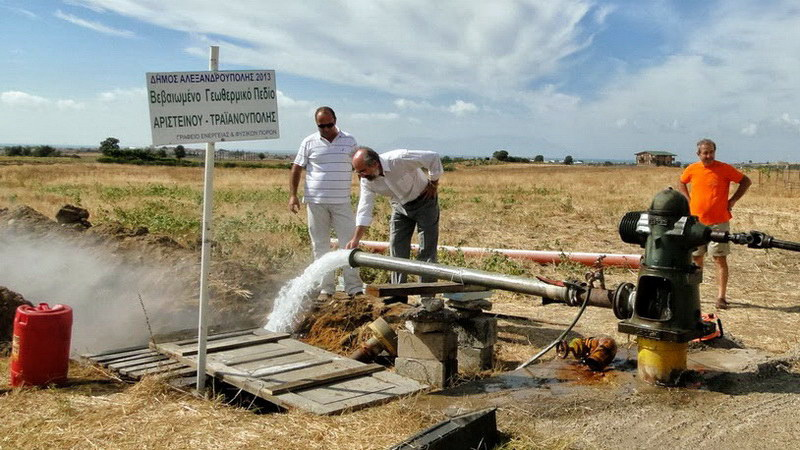 Δόθηκε άδεια στο Δήμο Αλεξανδρούπολης για αξιοποίηση γεωθερμίας