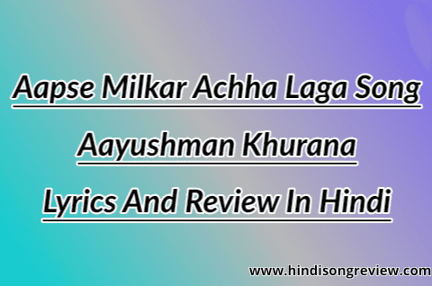 Aapse-milkar-achha-laga-lyrics-and-review