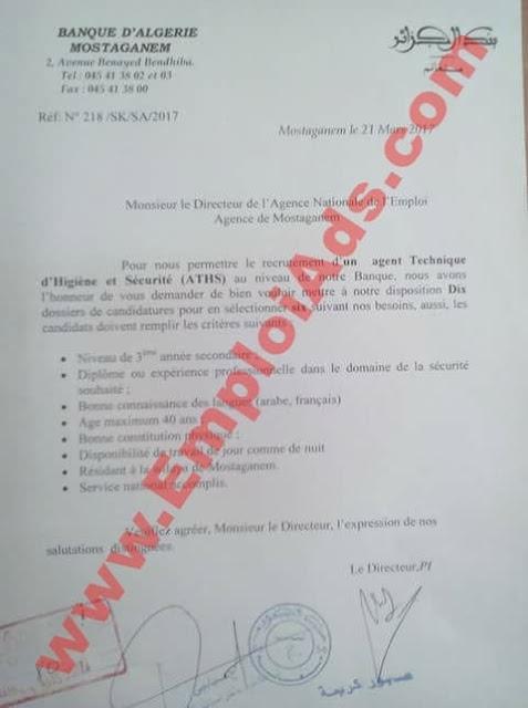 اعلان عن توظيف ببنك الجزائر ولاية مستغانم مارس 2017