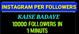 Gain Instagram follower