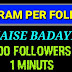 instagram followers and like kaise badaye